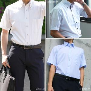 ワイシャツ メンズ 半袖 1枚から自由に選べる 5枚以上で送料無料 Yシャツ クールビズ 半袖シャツ セット ボタンダウン ホワイト ブルー 夏 涼しい おしゃれ|smartbiz|08