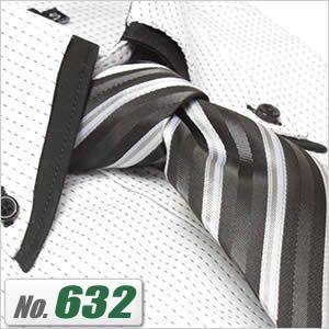 ネクタイ レギュラー幅 メンズ 紳士用 グレー ストライプ ホワイト 白|smartbiz