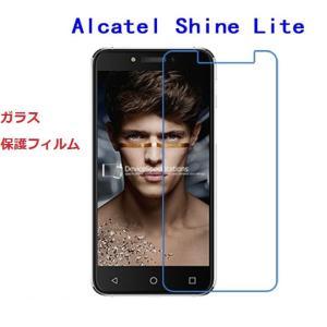 Alcatel SHINE LITE 保護フィルム SHINE LITE ガラスフィルム ガラス フィルム 保護  9H 液晶保護フィルム 強化ガラス 超耐久 保護シート