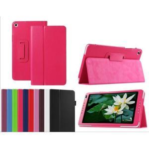 Docomo dtab d-01G ケース Huawei MediaPad M1 8.0 カバー  3点セット 保護フィルム タッチペン