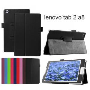 Lenovo tab2 ケース softbank 501LV...