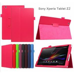 Xperia Z2 Tablet ケース 3点セット 保護フィルム タッチペン おまけ カバー au...