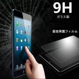 iPad 2017 保護フィルム フィルム 保護 ガラスフィ...