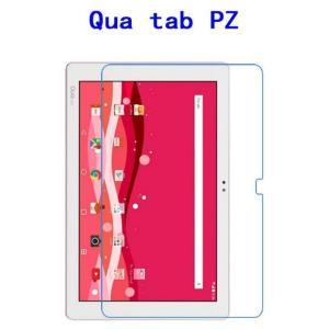Qua tab PZ 保護フィルム ガラスフィルム 10.1インチ フィルム 保護  ガラス 強化ガラス auタブレット キュア タブ PZ  9H  2.5D メール便 送料無料  02P03Dec16