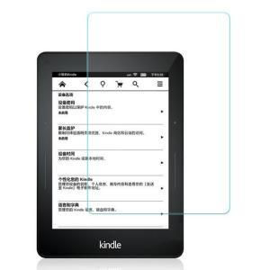 amazon Kindle 2016 保護フィルム 第8世代 Amazon NEW-Kindle 2016 モデル 液晶保護フィルム 高光沢 防指紋