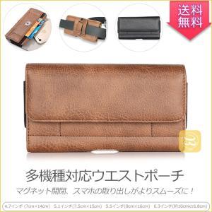 ◆商品説明◆ ◎シンプルなデザインで、ビジネス、フォーマル、ファッション、カジュアルにも活躍できる。...