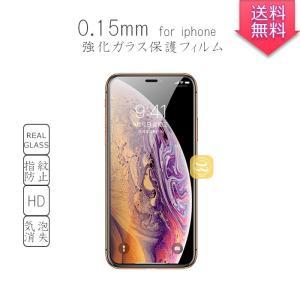◆商品説明◆ 対応機種:iPhone XR iPone Xs Max  iPhoneX/iPhone...