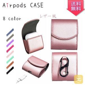 AirPods ケース  iPhoneワイヤレスイヤホンケース AirPods用保護カバー  取付用...