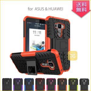 Huawei P30 Lite ケース ASUS ZB633KL ZB631KL  ZenFone ...
