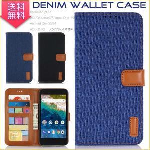 ◆商品説明◆ ◎360度全面保護できる手帳型スマホケースです!大切なアイフォンを傷、汚れからしっかり...