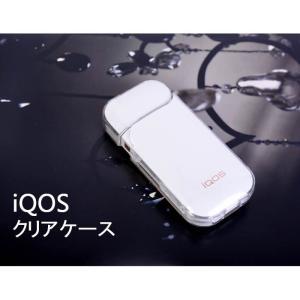 IQOS アイコス ハード ケース クリア ケース 送料無料