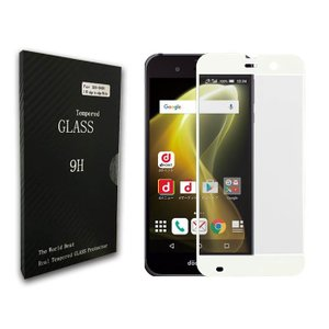 ■対応機種:SH04H SH-04h  送料無料 SH04H SH-04h アクオス Glass F...