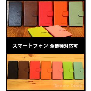 asus  ZenFone3 Deluxe 5.5 ZS550KL 手帳 カバ- ZS550KL エイスース カバ- シムフリー ゼンフォン3 ケ-ス