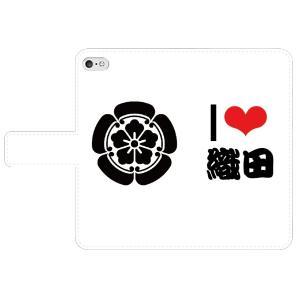 アイラブ織田 手帳型 スマホケース iPhone7 iPhone6s Plus Xperia 全機種対応 smartgadget