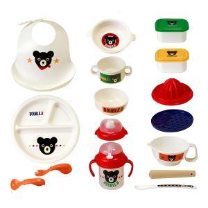 電子レンジや食洗機使用可能な食器類は、子育てに忙しいママも大助かりです。果汁しぼり器やおろし器、すり...