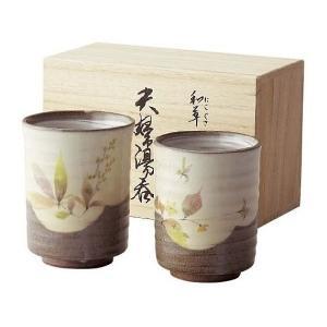 四季折々の風情の中で伝統に培われてきた器たち。「たち吉」は季節を愛でる日本人ならではの情緒を、器で現...