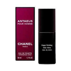 シャネル アンテウス プールオム 男性用の名入れ香水