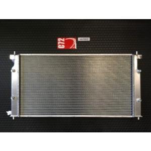 K&G C72 86/BRZ放熱コーティングオールアルミラジエーター|smartled