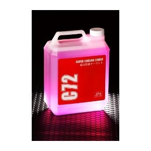 K&G C72 スーパークーリングリキット4?ボトル|smartled