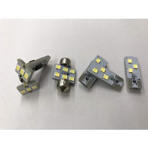 Smart スマート ILIS LEDルームライトセット トヨタ RAV4 (XA50) smartled