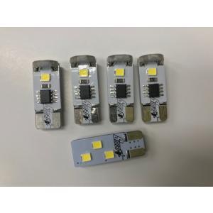 シトロエンC3エアクロス用LEDルームライトセット smartled