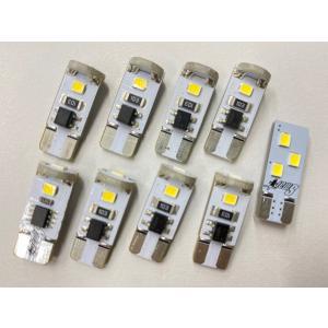 シトロエン ベルランゴ 用LEDルームライトセット ライセンスライト付 smartled