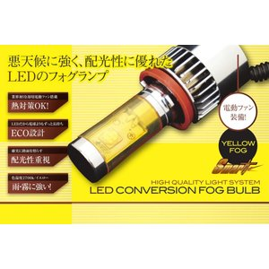 Smart スマート LEDフォグライト LEDCONVERSIONFOGBULB 2700K/5000k イエロー/ホワイト兼用モデル|smartled