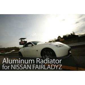 K&GフェアレディZ Z33用オイルクーラー内蔵アルミラジエーター|smartled
