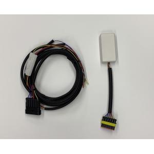 Smart(スマート)デイライトキット ジャガー E-PACE smartled