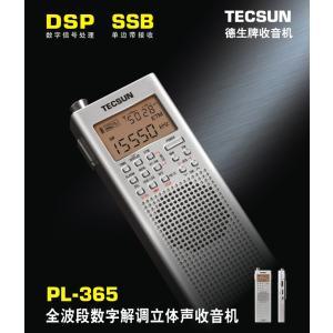 Tecsun PL-365高感度ラジオFM/AM/短波対応 【並行輸入品】