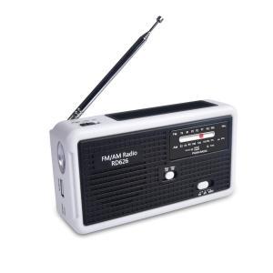 2018最新型 防災ラジオ ポータブルラジオ - FM/AM/対応 1000mah内蔵バッテリー 手回し充電/太陽光充電/乾電池対応 サイレン機能 スマホ充電対応可能