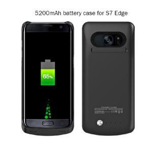 s7 edge バッテリーケース 5200mAh s7-edge モバイルバッテリー バッテリー内蔵ケース バッテリー 内蔵ケース 軽量 大容量 5200mAh メール便 送料無料