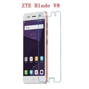 ZTE Blade V8 保護フィルム bladev8 ガラスフィルム 9H 液晶保護フィルム 強化ガラス