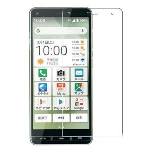 かんたんスマホ2 保護フィルム Y!mobile A001KC ガラスフィルム 京セラ a001kc 強化ガラス 9Hメール便 送料無料|smartnet