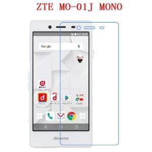 docomo ZTE MONO MO-01J 保護フィルム mo01j ガラスフィルム フィルム ガラス  強化ガラス 保護 旭硝子製素材 9H ラウンドエッジ|smartnet