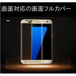 Galaxy Note Edge N9150 保護フィルム 全面フルーカバー 曲面対応 ガラスフィルム|smartnet