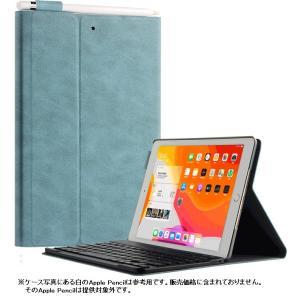 iPad 9.7 iPad air2 キーボード ipad air ケース ipadair9.7 キーボードケース アイパッド アイパッドエアー キーボード付きケース ワイヤレス Bluetooth 搭載 smartnet