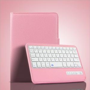 iPad mini 5 2019 キーボード mini5 iPad mini 4 キーボードケース mini4 iPadmini5 第5世代 A2133 A2124 A2126 iPadmini4 A1538 A1550 アイパット7.9インチ ア smartnet