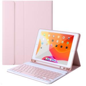 iPad 9.7 2018  キーボード iPad 2017 ケース  iPad air air2 キーボードケース ipad2018 キーボード付きケース ワイヤレス Bluetooth 搭載 無線 カバー メール smartnet