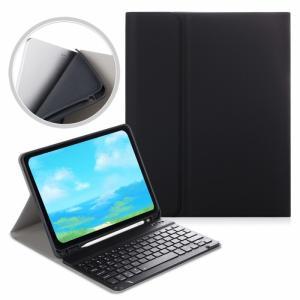 iPad Pro 11 2020 iPad Pro 11インチ 2020年モデル キーボード アイパット プロ 11 2020/2018 ケース  iPad Pro11 キーボードケース アイパットプロ ipadpro 11( smartnet