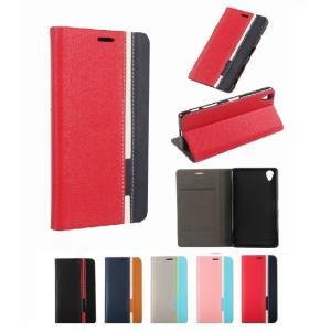 Sony Xperia XZ1 Compact ケース docomo SO-02K カバー手帳型ケース  メール便 送料無料|smartnet