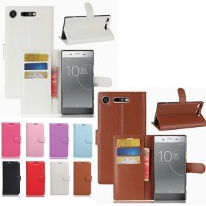 Sony Xperia XZ1 Compact ケース docomo SO-02K カバー 手帳 手帳型 手帳型ケース シンプル エクスペリア エックスゼットワン コンパクト メール便 送料無料|smartnet