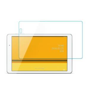 au Qua tab 02 保護フィルム SoftBank 605HW Y !mobile 606HW 液晶保護フィルム HWT31 huawei MediaPad T2 10.0 Pro 高光沢 防指紋|smartnet