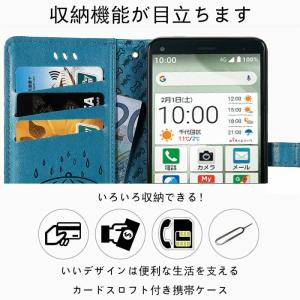 かんたんスマホ2 ケース Y!mobile A001KC カバー 京セラ 手帳 手帳型 手帳型ケース a001kc スマホケース ワイモバイル|smartnet