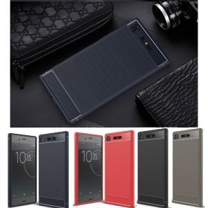 [強化ガラスフィルム 付き]Sony Xperia XZ1 ケース ドコモ SO-01K カバー au SOV36 ケース 保護フィルム  メール便 送料無料|smartnet