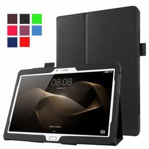 dtab d-01H ケース d01h タブレットケース Huawei MediaPad M2 10.0 カバー 3点セット 保護フィルム タッチペン smartnet