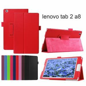 Lenovo tab2 ケース softbank 501LV カバー 8インチ TAB3 601LV 602LV 3点セット 保護フィルム タッチペン