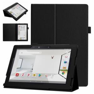 GALAXY Tab S 10.5 カバー   液晶  ギャラクシー sct21  ブラック 黒 赤...