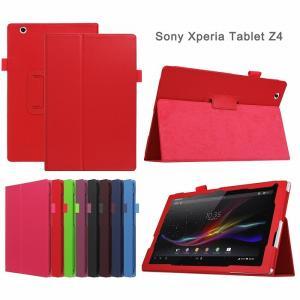Xperia Z4 tablet ケース SO-05G/SOT31 SGP712JP カバー 3点セット 保護フィルム タッチペン smartnet