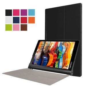 Lenovo YOGA Tab 3 10 pro ZA090020JP ZA0A0065JP x90 (10インチ) ケース  Tablet3 カバー 3点セット 液晶保護フィルム タッチペン
